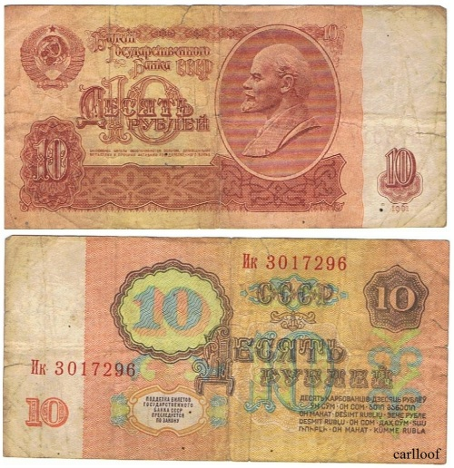 CCCP 10 Rubel 1961